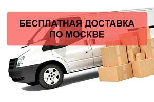 доставка таблетированной соли для водоочистки по Москве и области