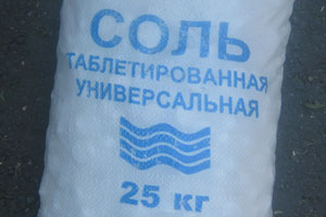 купить соль таблетированная для водоочистки 25 кг