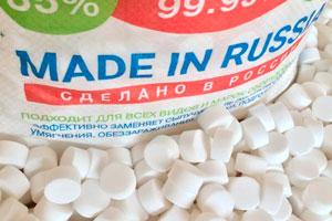 купить соль таблетированную Россия 25 кг