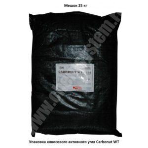 Carbonut
