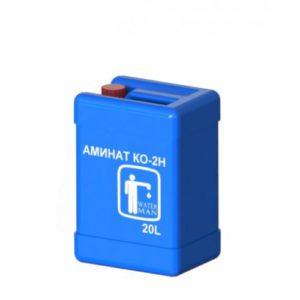 Аминат KО-2