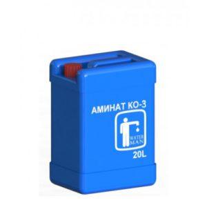 Аминат KО-3