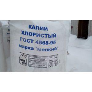 hlorid kaliya-500x500