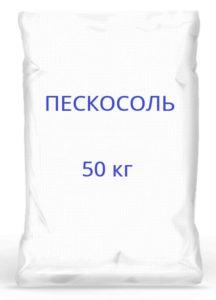 peskosol-v-meshkah-50-kg