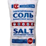 тульская соль